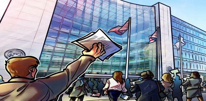 صندوق ETF شرکتهای بیتکوین محور تایید شد