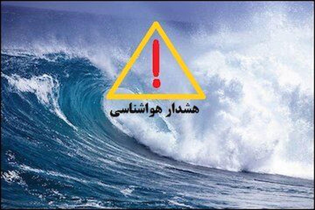 هشدار سطح قرمز دریایی از ورود یک سامانه به سواحل سیستان و بلوچستان