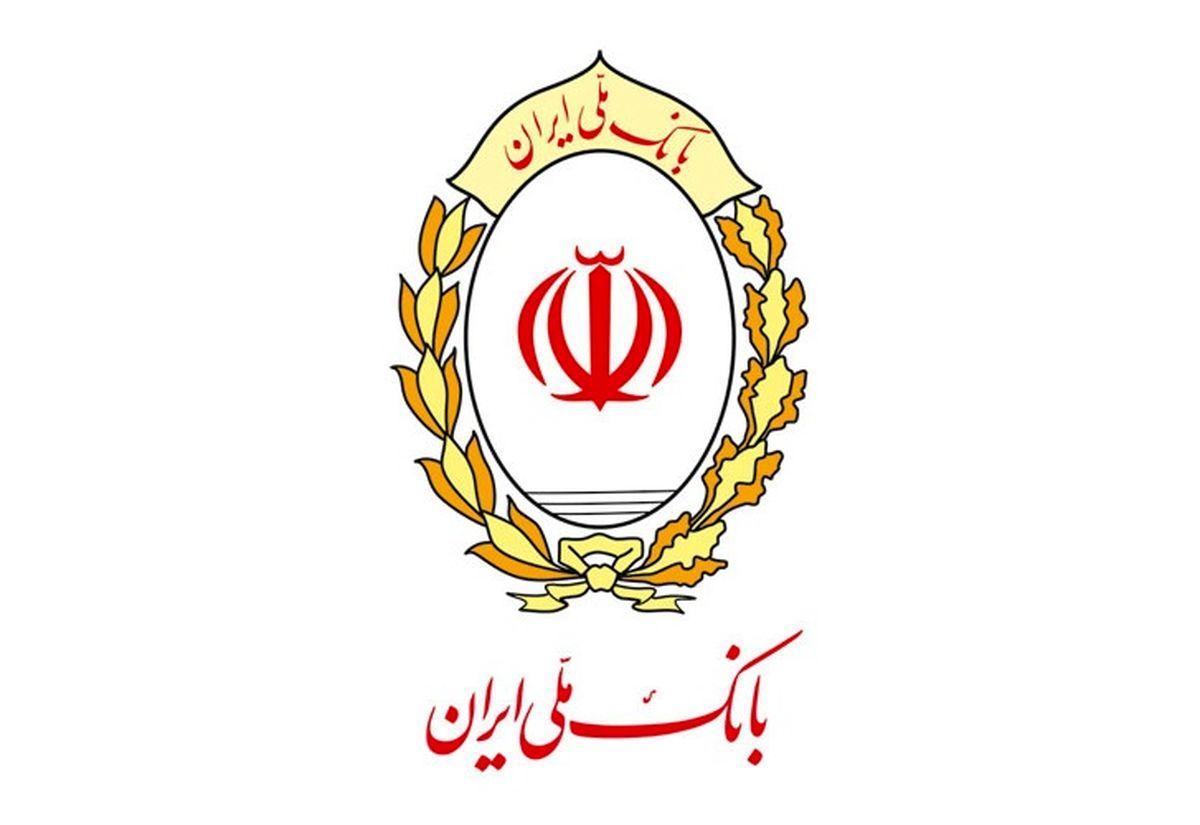 صورت های مالی بانک ملی ایران براساس چارچوب های قانونی است