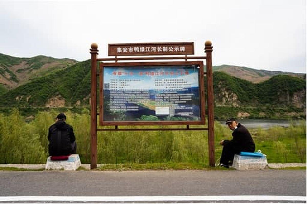 آن سوی مرزهای کرهی شمالی در چین، زمستان اقتصادی بیپایانی است