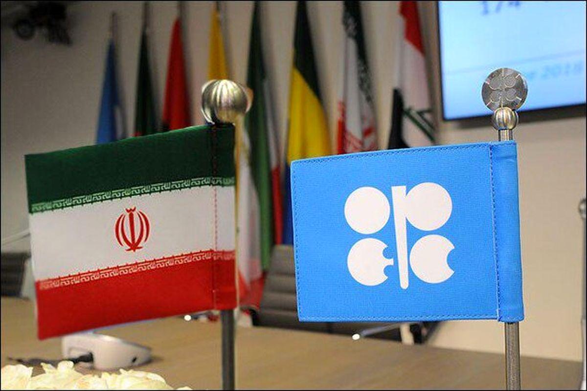 نظرسنجی رویترز نشان داد تولید نفت اوپک در اوت افزایش یافت