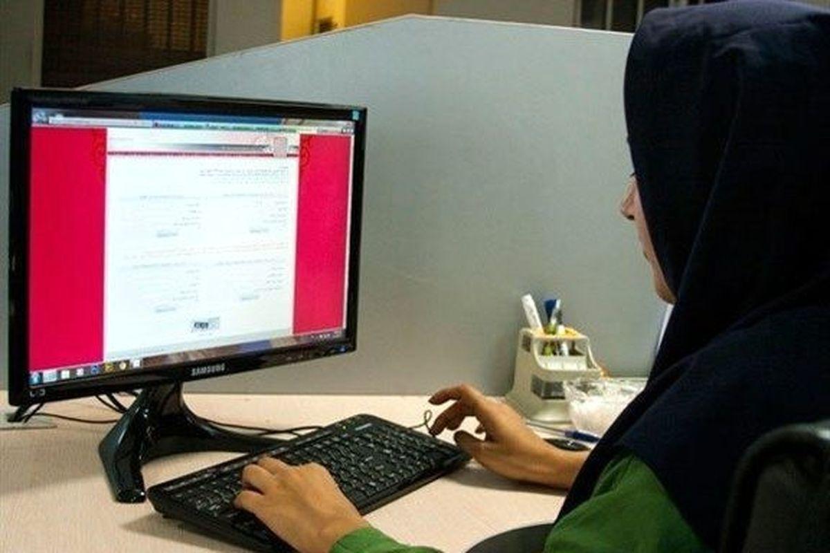 نتایج اولیه کارشناسی ارشد ۱۴۰۰ تا ۱۰ شهریور اعلام خواهد شد