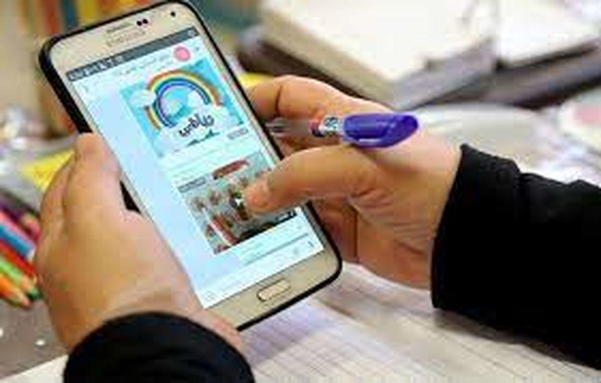 حبیبی: معلمان ۴۰ گیگ اینترنت رایگان دریافت می کنند