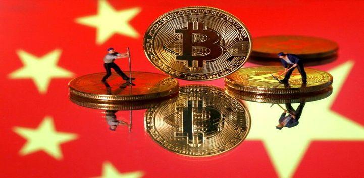 سهم چین از استخراج بیت کوین کاهش یافته است