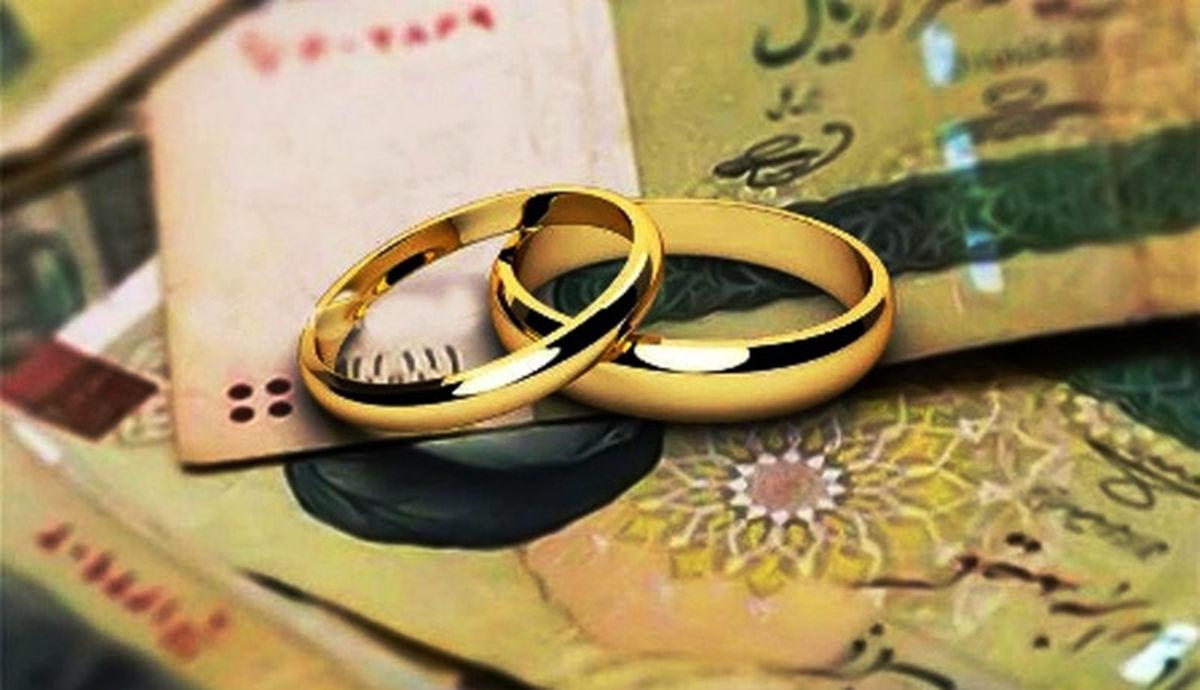 وام ازدواج شما را خریداریم!