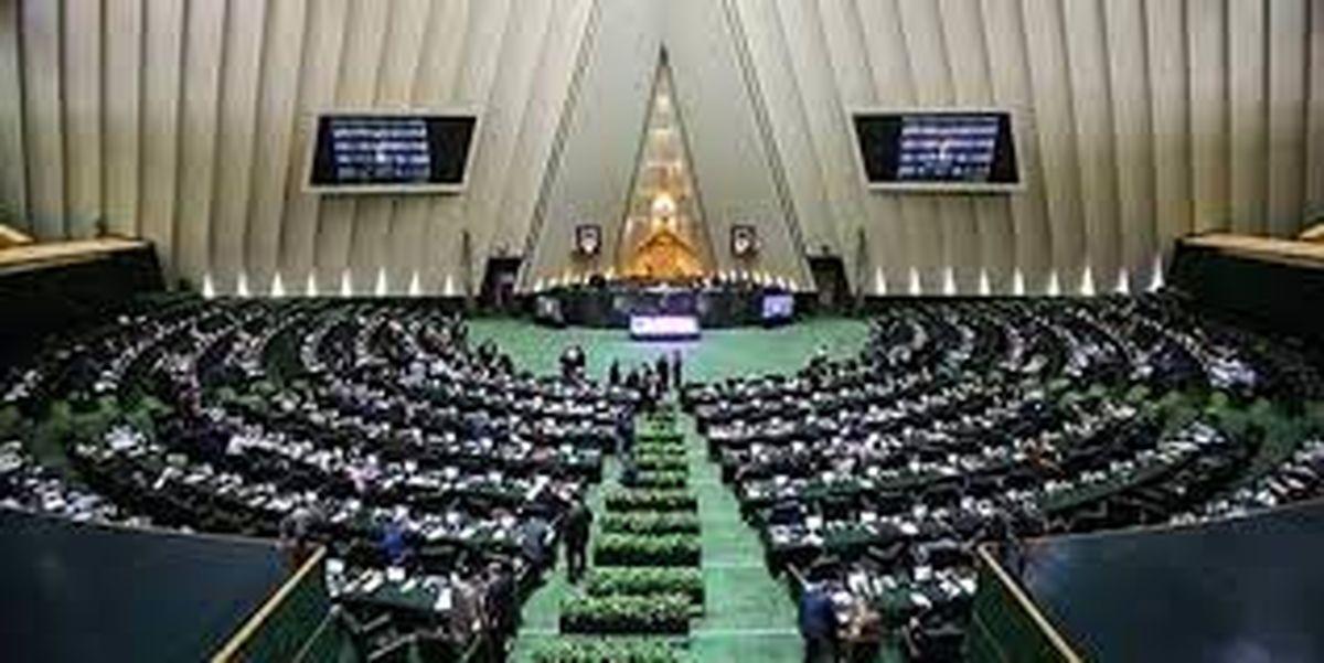 پنجمین جلسه بررسی صلاحیت وزرای پیشنهادی دولت سیزدهم آغاز  شد