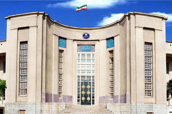 شرایط ثبت نام ترم تابستانی در دانشگاه علوم پزشکی تهران