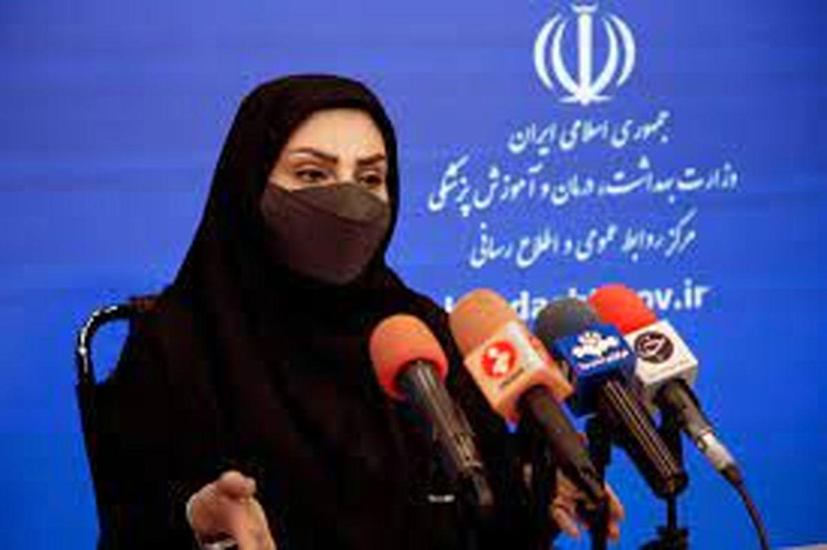 لامبدا هنوز در ایران شناسایی نشده است